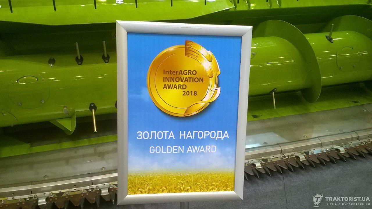 Нагорода Lexion 770 на «ІнтерАГРО 2018»