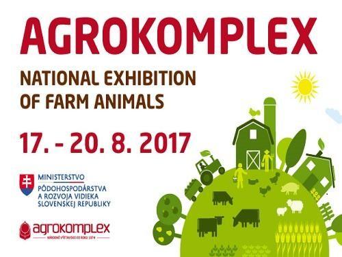Афіша виставки Agrocomplex-2017