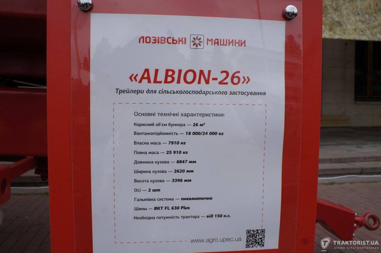 Основні технічні характеристики самоскидного причіпу «Альбіон-26» виробництва «Лозівських машин»