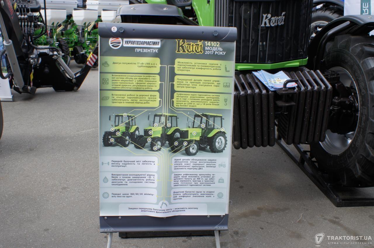 Технічні характеристики оновленого трактора «Кий-14102