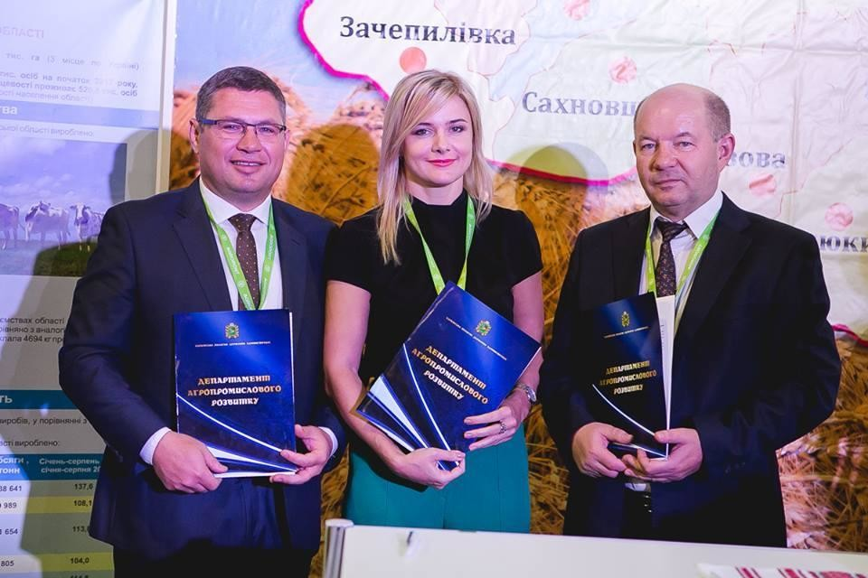 На форумі було підписано меморандум між Харківською, Херсонською і Львівською областями